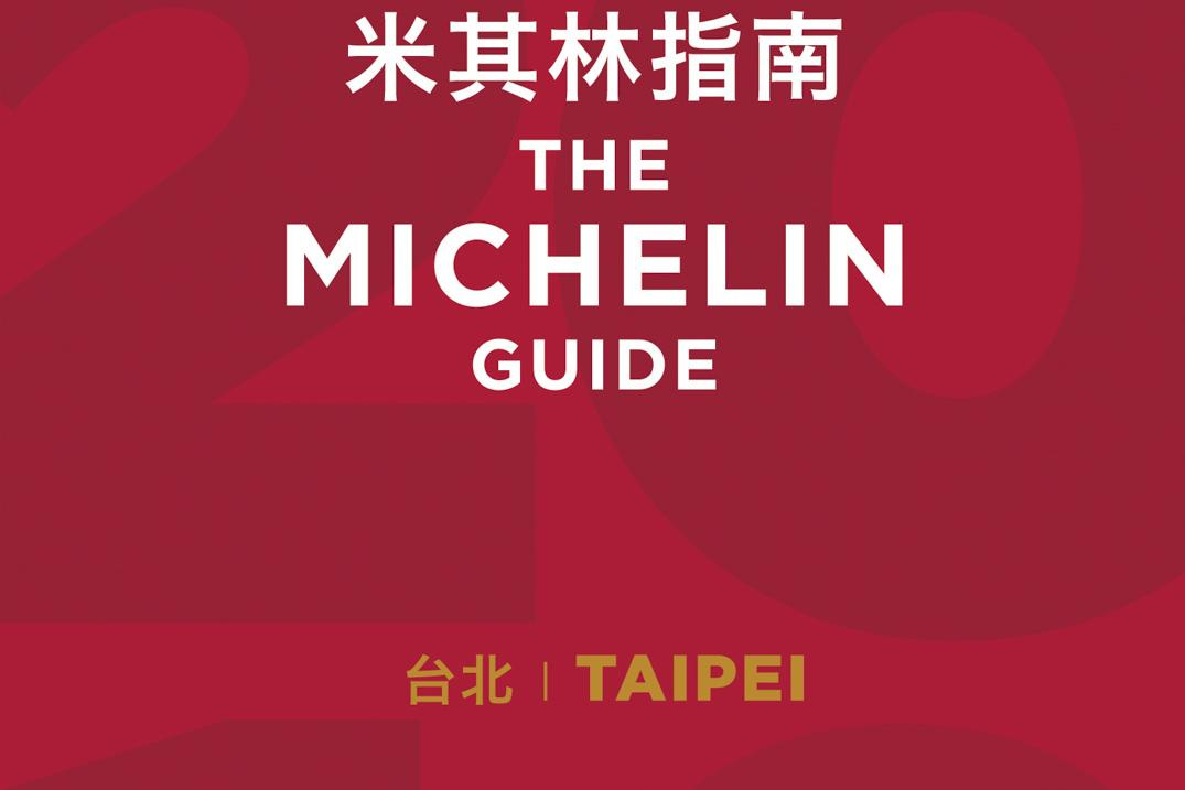 Cover Guide Michelin Taipeh